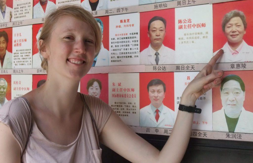 wushan tcm chinese medicine online education