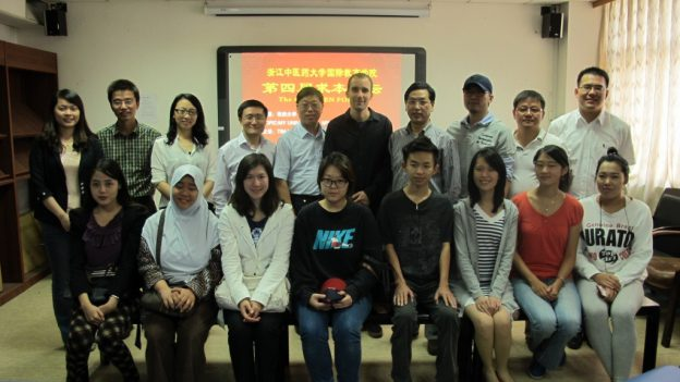 chinese medicine online community
