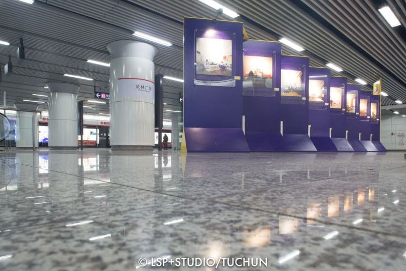 hangzhou-metro-exhibition-tim-vukan
