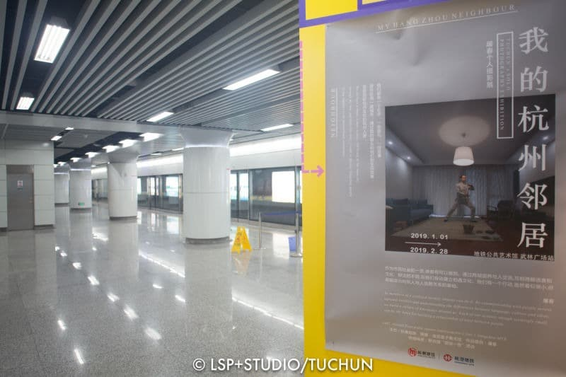 hangzhou-subway-exhibition-tim-vukan