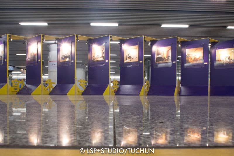hangzhou-subway-station-exhibition-tim-vukan