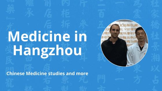chinese medicine in hangzhou