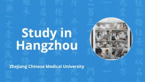 study tcm in hangzhou
