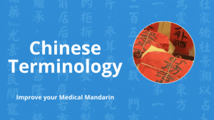 chinese medical terminology