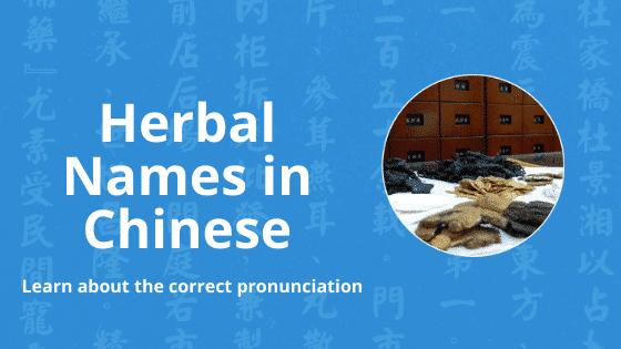 herbal names in chinese