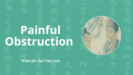 xiong bi painful obstruction
