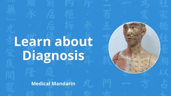 medical chinese diagnosis