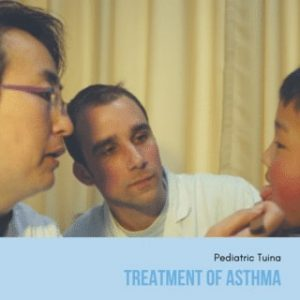 online-course-treatment-asthma