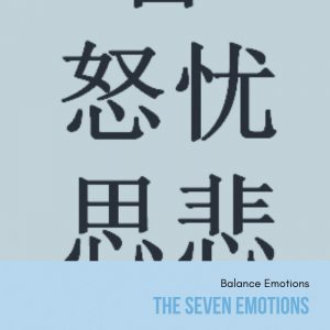 online-courses-seven-emotions-by-wushan-tcm