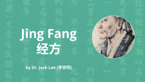 jing fang classical chinese medicine