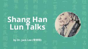 shang han lun talks