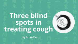 three blind spots in treating cough