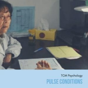 online-course-pulse-conditions