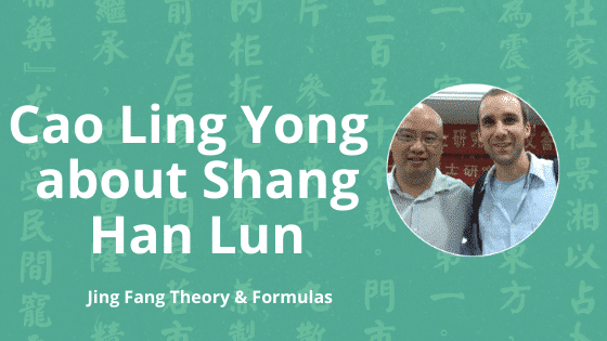 dr cao ling yong about shang han lun