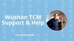 wushantcm support