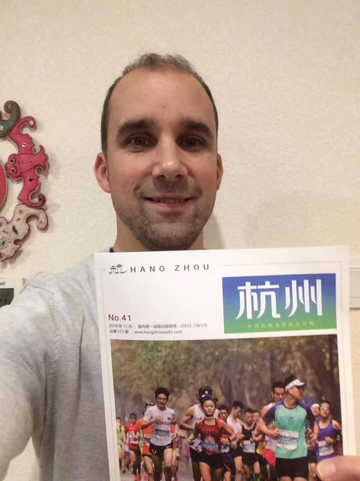 china expat life in hangzhou