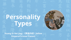 chinese medicine personality types