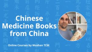 chinese medicine books from china