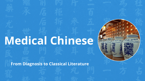 Medical Mandarin From Diagnosis to Classical Literature