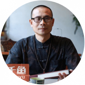Profile photo of Lin Bo